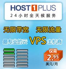 Host1Plus海外主机