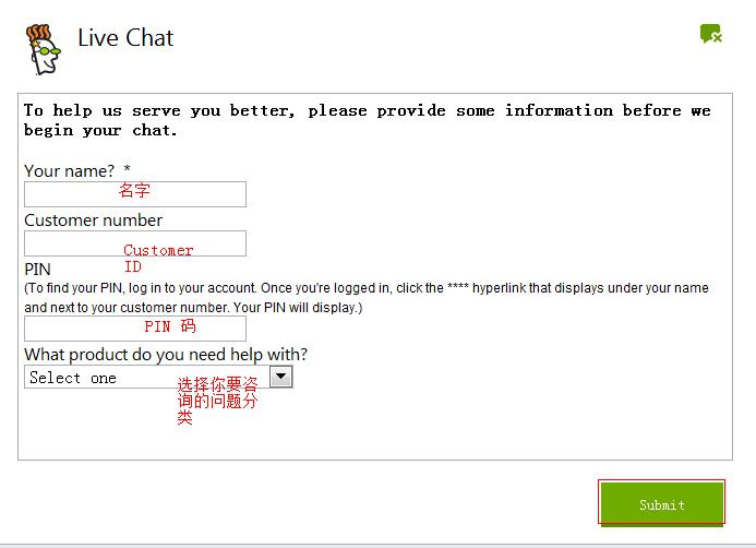 GoDaddy国外空间Live Chat在线聊天上填写信息